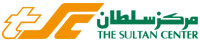 THE SULTAN CENTER