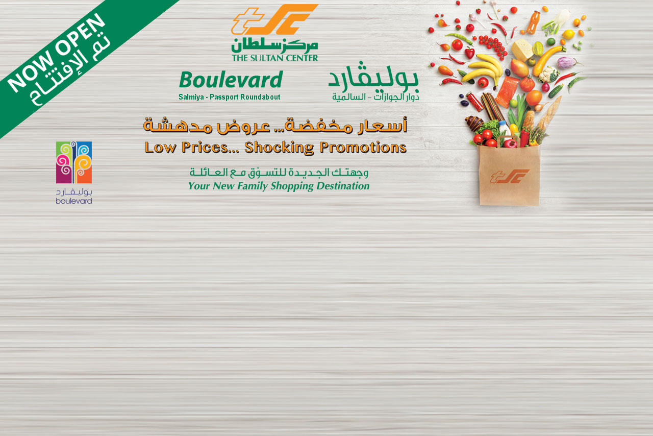 boulevard-open-now-AYHAM-1