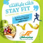 stay-fit-photo
